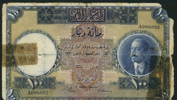 It may have had a hard life but this Iraq 100 dinars of King Faisal I from 1931, P-6, is super rare as an issued note.