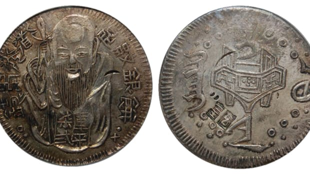 Top selling Old Man dollar sold for $34,064. Image courtesy Spink China.