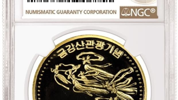 jpg north korea coin