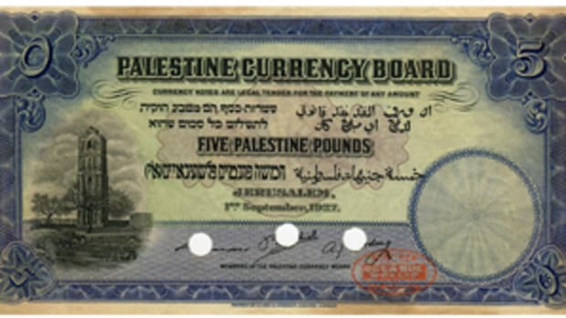 A Palestine Currency Board 1927 five pound color trial note is featured in the upcoming sales.