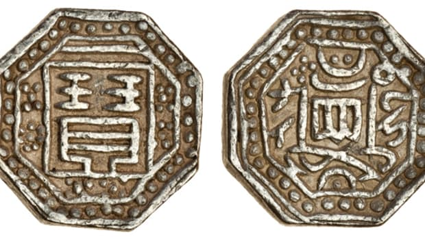 "Rhodes super-rarity: octagonal rupee from Assam struck in the name of Jayadhvaja Simha (1648-63). The obverse shows a crudely engraved Chinese character ""bao,"" within square; the reverse the Chinese character ""zang"" written mirror-image with a date of 1570 beneath. This coin is probably unique and has never before been offered at auction. It carries an estimate of £5,000-f £10,000 [$7,000-$14,000].  Image courtesy and © Spink London."
