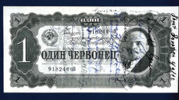 Franklin D. Roosevelt Yalta Conference snorter on 1937 one ruble.