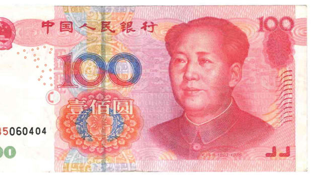 North Korea has turned its efforts to counterfeiting the Chinese yuan.