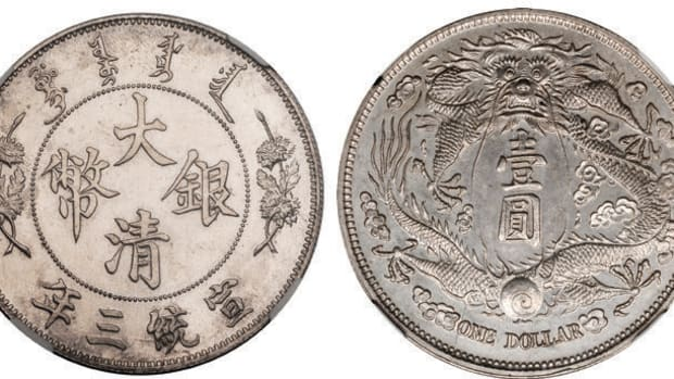CHINA. Silver Long-Whisker Dragon Dollar Pattern, Year 3 (1911). Tientsin Mint, by L. Giorgi. NGC SPECIMEN-65. Ex: Kann Collection & Chang Plate Coi