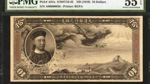Lot 50027, China, Ta-Ching 10 Dollar ND (1910) note featuring a flying dragon over a seascape at upper center. (Photo courtesy of Stack's Bowers)