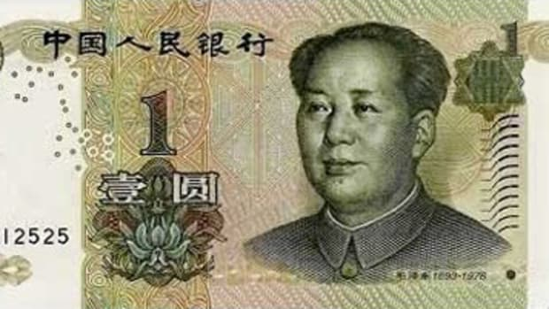 China announced it is phasing out its one-yuan bank note in favor of a coin version.