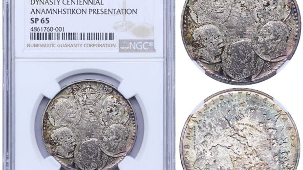 Greece 1963 30 Drachmai graded NGC SP 65 with a starting bid of €7,200 (about $8,000 USD)