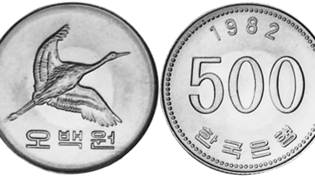 South Korean coins are on their way out.