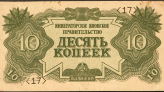 SovietJIM 1