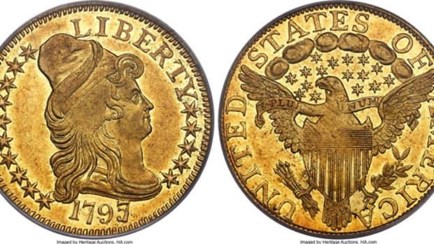 1797/5 Half Eagle
