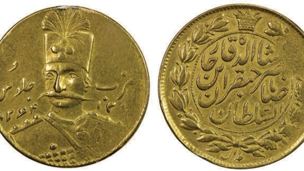 This Iranian gold toman of Nasir al-Din Shah who ruled from 1848 to 1896 displays only a partial date of issue above the shoulder, though the accession year remains full and clear above his left.