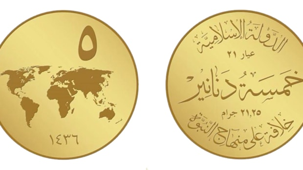 A militant website rendering of one of the proposed ISIS gold coins.
