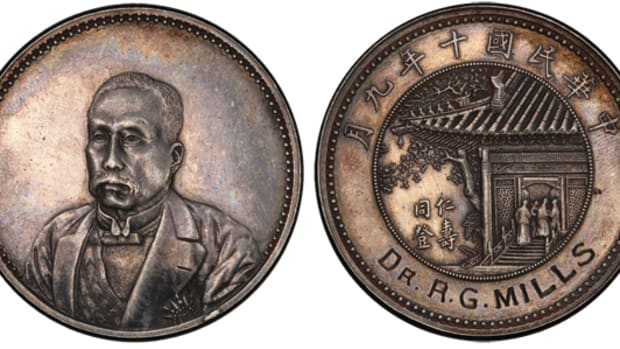 """The """"Pavilion"""" dollar was issued to commemorate the succession of Hsu Shih-chang to the office of President in 1918, and in celebration of his 67th birthday. This example was engraved for Dr. Ralph Garfield Mills and realized $130,900 with buyers' premium."""