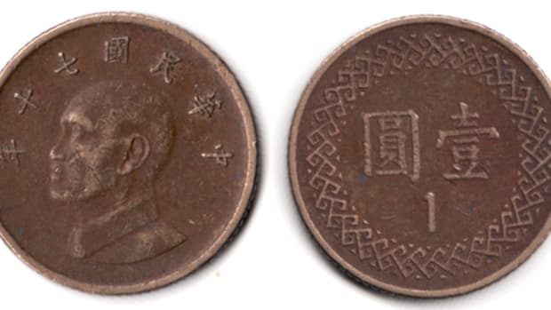 A Republic of China 1 yuan.