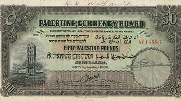 A rare Sept. 30, 1929, Palestine Currency Board 50 pounds, Pick 10B, is estimated at $70,000.