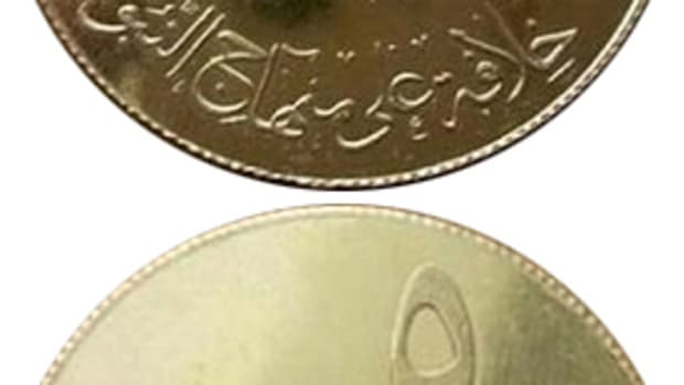 ISIL announced it has recently begun to issue gold coins for circulation, particularly to be used to purchase oil from them.