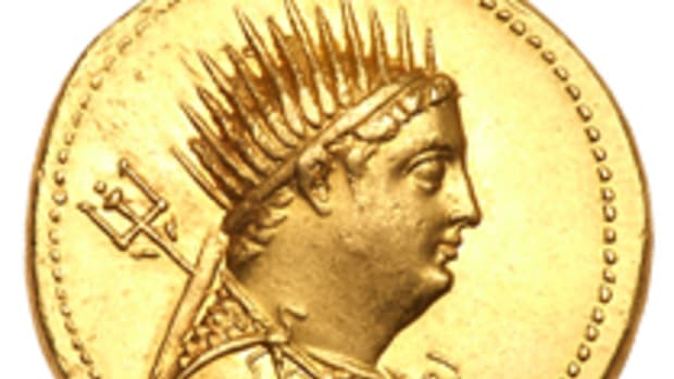 Ptolemy Vert