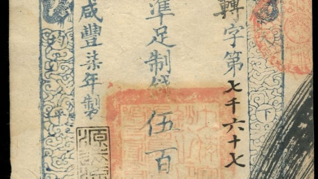 Lot #781 Ching Dynasty 500 cash, year 7 note hammered at £750. (Photo courtesy of Spink)