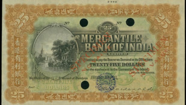 India Note
