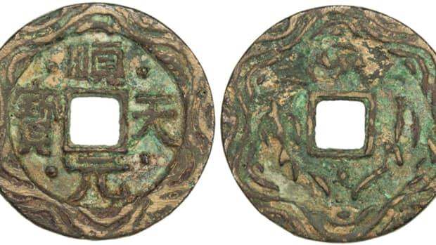 Shun Tian, rebel, 758-761, AE charm
