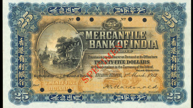 Rare specimen of a rare note: Mercantile Bank of India $25 specimen of 1922, P-237s, that realized $61,488.