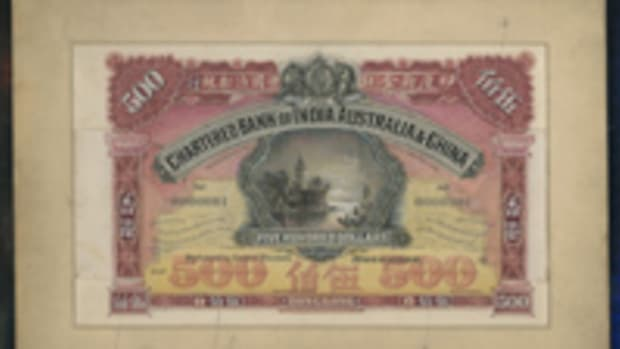 World record: card-mounted uniface model/trial for the face of a 1911 series $500 of The Chartered Bank of India, Australia and China (cf. P-46) that realized $84,084. (Image courtesy and © Spink, China.)