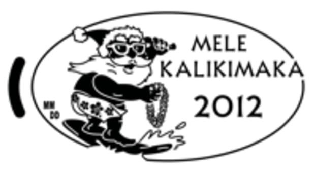 Mele Kalikimaka 2012 Final