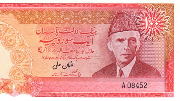 An older style Pakistani rupee that the government will withdraw from circulation.
