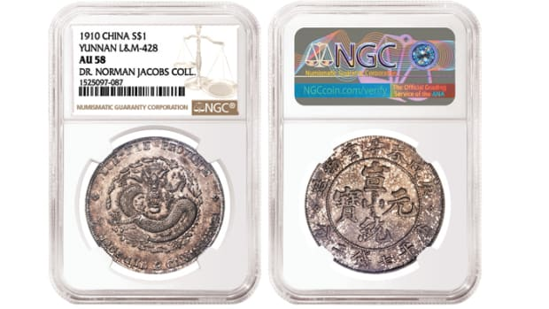This Chinese 'Spring Dollar' realized a whopping $660,00 at auction. (Images courtesy Numismatic Guaranty Corporation.)