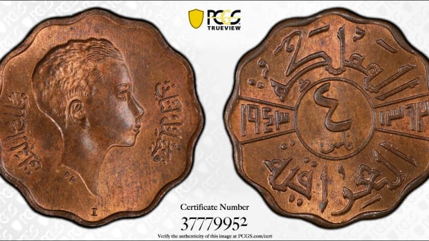 The young Faisal II is featured on this 1943 AH1362 copper 4 Fils graded MS64 by PCGS. This beautiful example realized just over its top-end estimate selling for about $310.