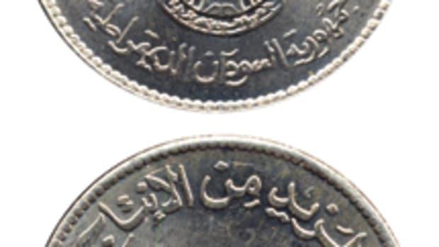 Sudan1-Vert