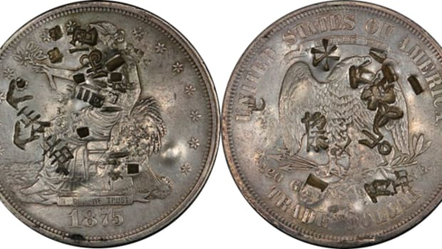 David Reimer's chopmarked 1875 Trade dollar.