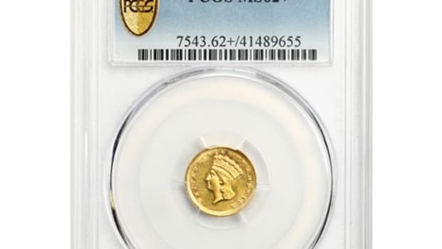1_1856-D Gold Dollar PCGS MS62+