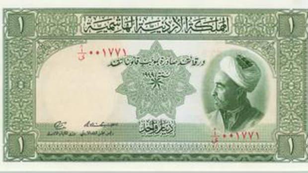Jordan 1949 obv