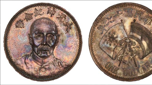1928 China dollar