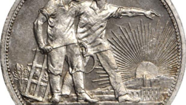 Workman's Ruble