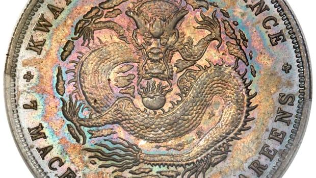Kwangtung. Kuang-hsü Specimen Dollar ND (1890-1908) SP67 PCGS_Heritage_Auctions_1