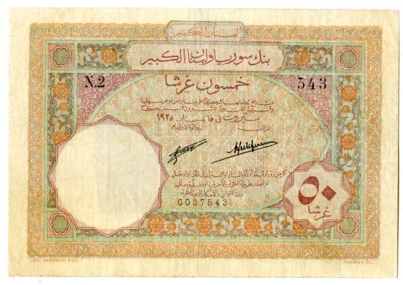 Lot-246.-Lebanon,-1925