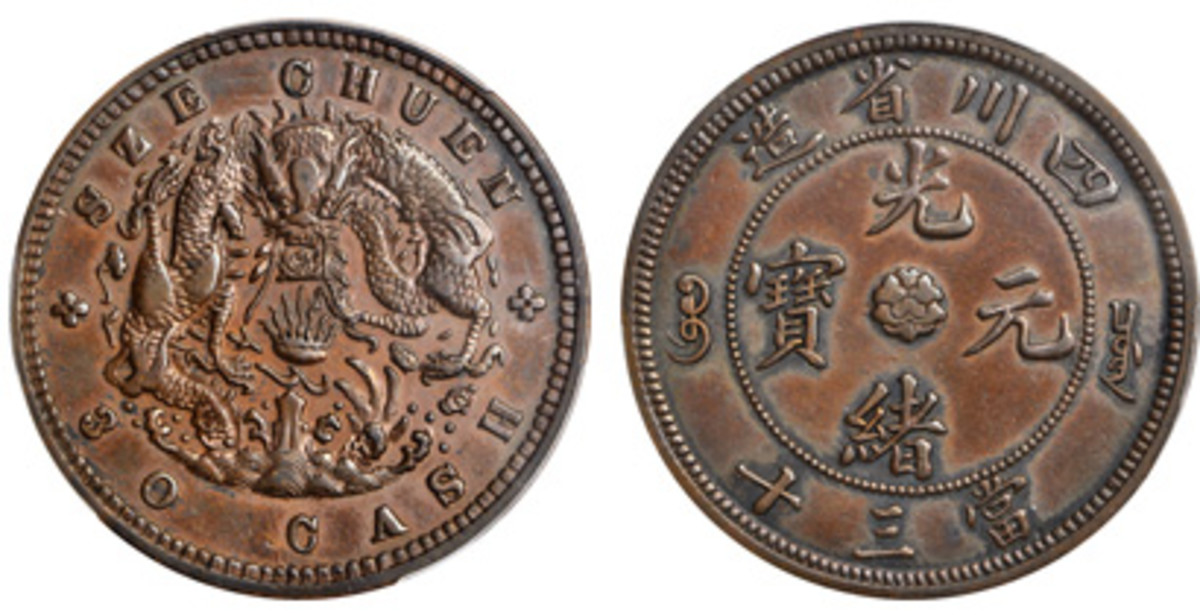 "Tied top-priced Szechuan 30 cash pattern of 1904 struck in bronze and displaying a ""Water Dragon"" (KM-Pn4; Duan-1730; Sun-II-101-01[plate coin]). In PCGS AU-53, it sold for $504,000. (Images courtesy &© Stack's-Bowers)"