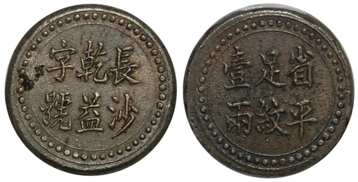 The sale's sleeper: Hunan silver one tael graded PCGS AU-55 achieved hit $13,161.