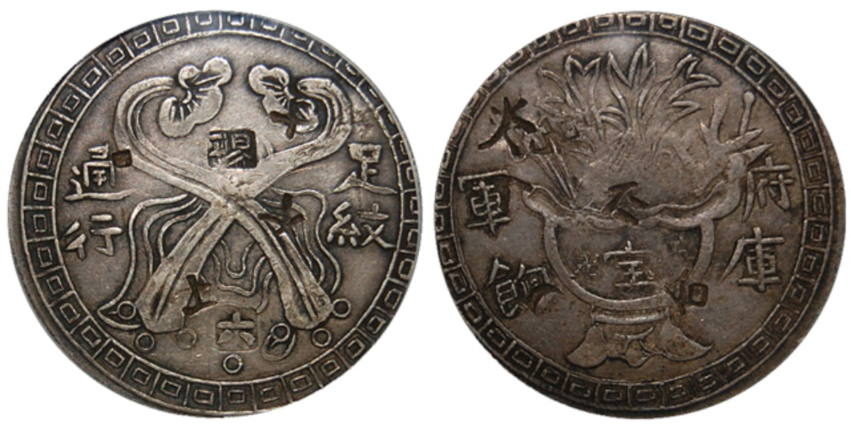 "This undated Taiwan ""Ruyi"" silver dollar realized $24,774."