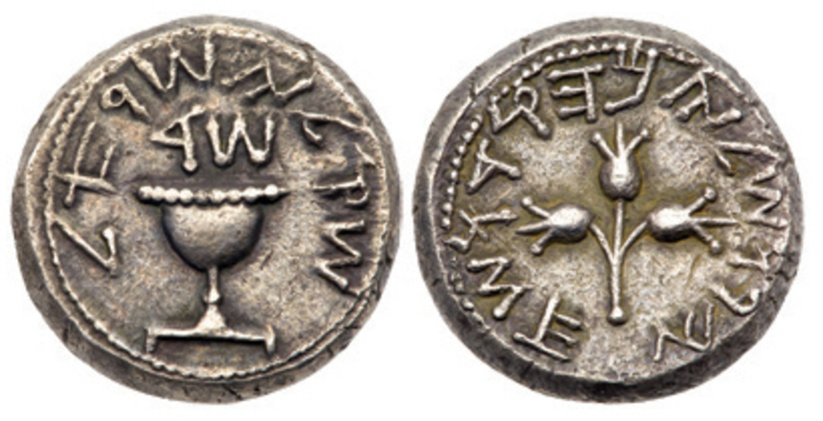 One of two Year 4 shekels from the First Jewish Revott is among the highlights of a sale to be held in January by Ira and Larry Goldberg Auctioneers.