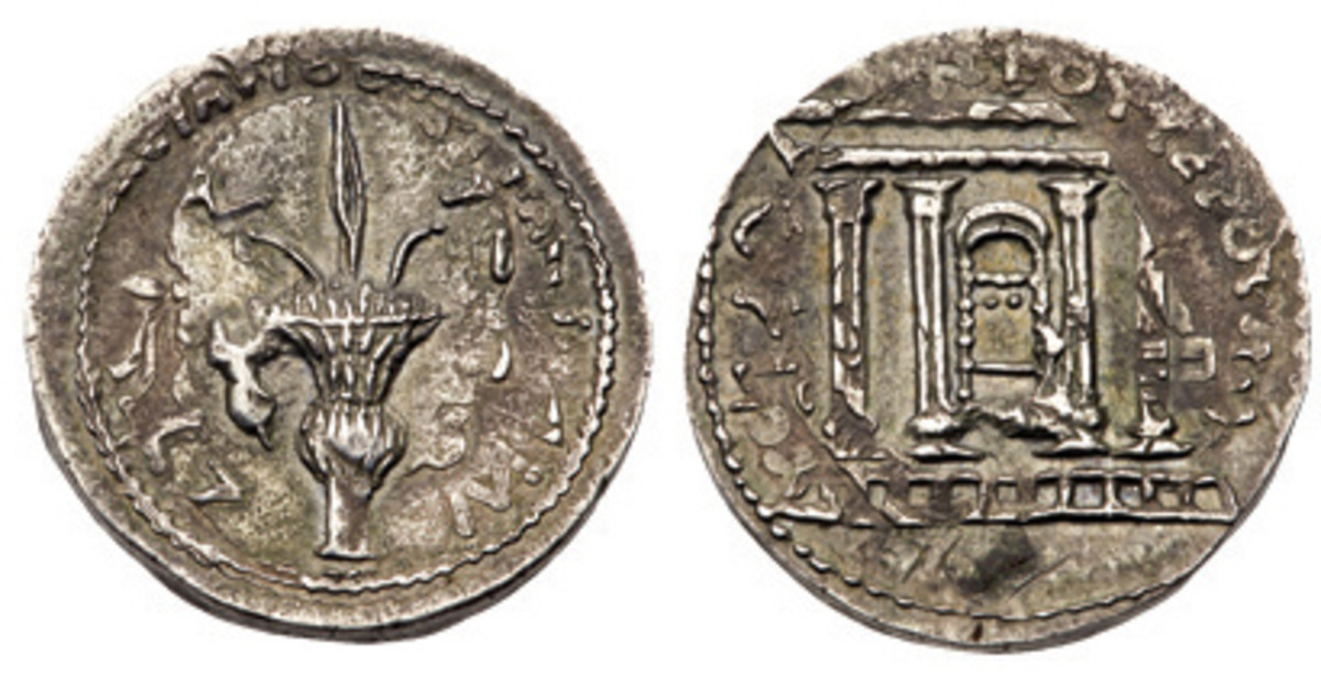 This sela, dated in Year Two (133/134 C.E.) of the Second Revolt, was struck over a tetradrachm issued by the Roman Emperor Galba, who reigned briefly for seven months from 68 to 69 C.E. (while the First Revolt was still in full swing). His right-facing profile is clear above (left). While virtually all of the silver coins produced by the Jews during the Second Revolt were struck over Roman coins, it must have given the minter great satisfaction to strike over this coin, in particular, produced by the enemy of the Jews during their previous revolt against Rome.
