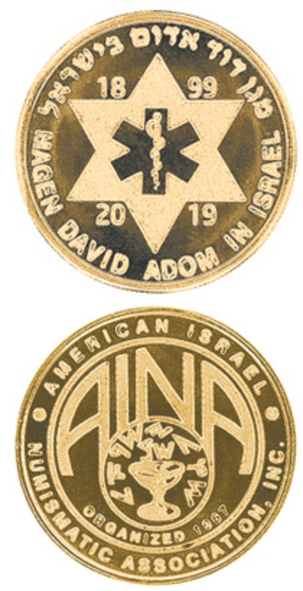 The Magen David Adom appears on this year's AINA membership medal. They are brilliant uncirculated brass, 30mm, produced by The Highland Mint.