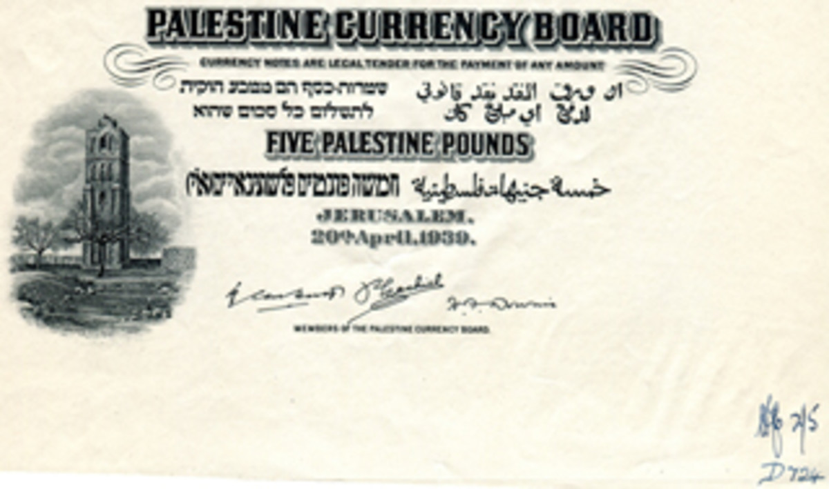 This uncolored proof Palastine Currency Board five pounds is slated for sale.