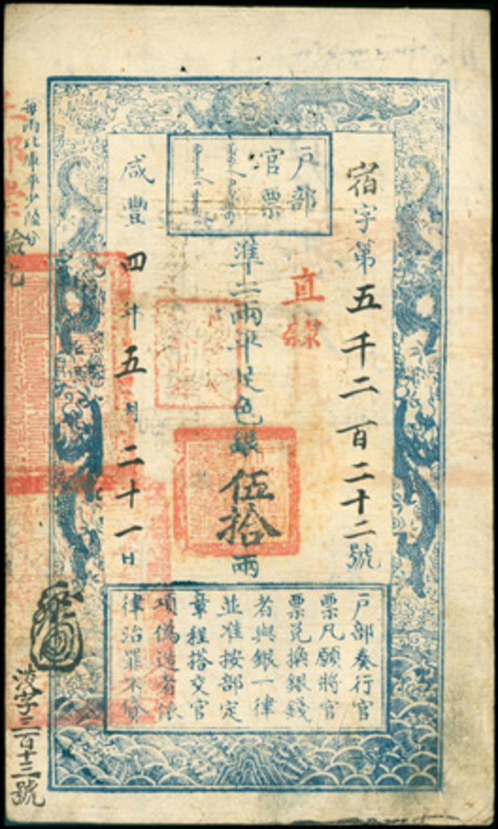 The rare Qing Dynasty Hu Bu Guan Piao 50 taels of Year 4 (1854), Pick A13e, bid up to $38,346 in good VF.