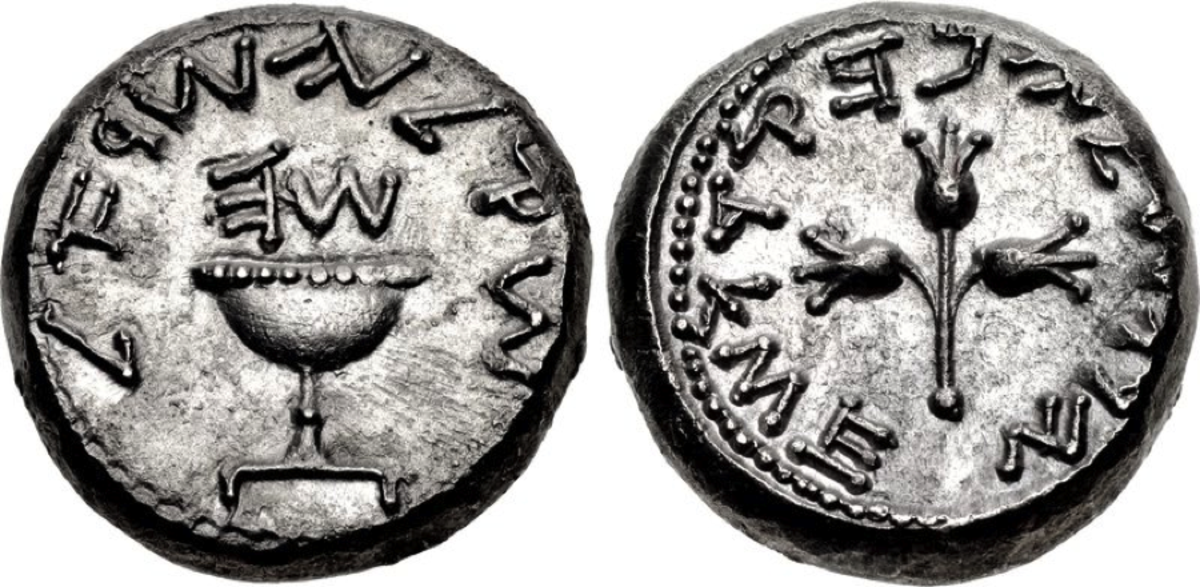 A Year 5 shekel of the Jewish revolt against Rome 66-70 C.E. realized $300,000.