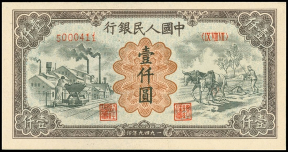 """People's Bank of China 1st series renminbi """"Mine cart and Donkey"""" 1,000 yuan (P-850a) that sold for $18,407, or over seven times upper estimate, in PMG Gem Uncirculated 66 EPQ."""