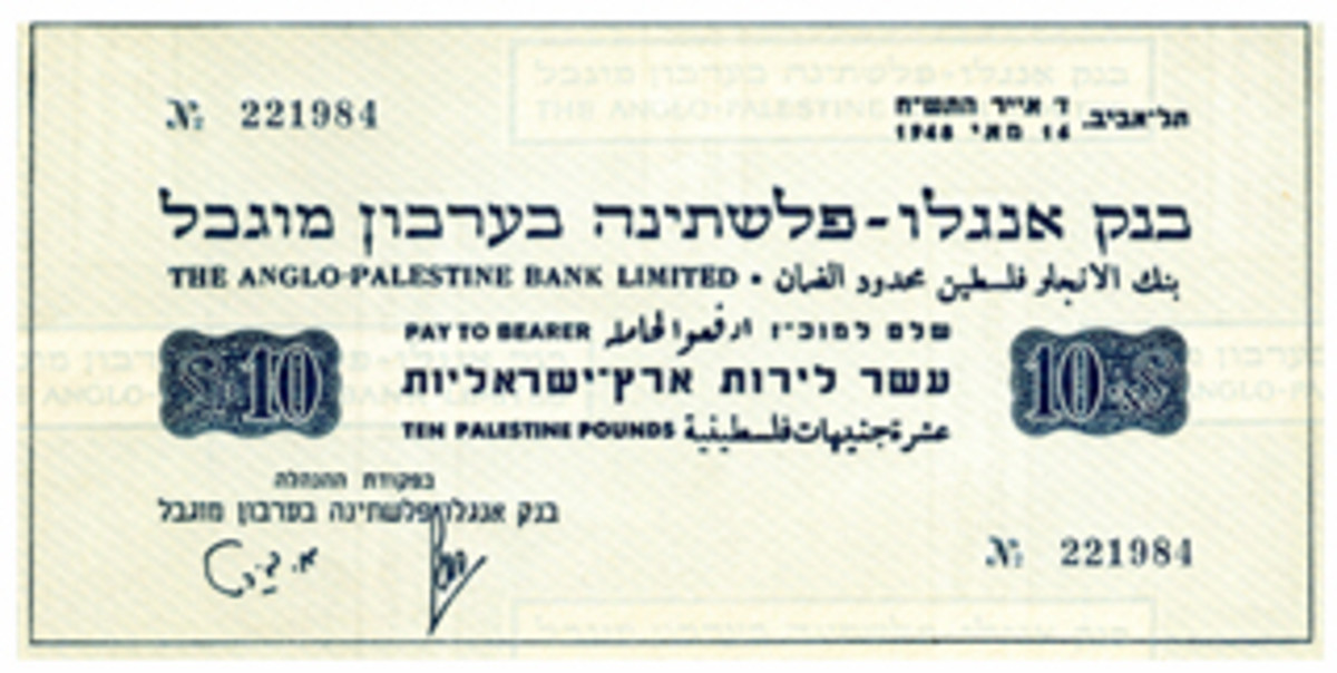 An Israel 1948 provisional issue 10 Palestine pounds.