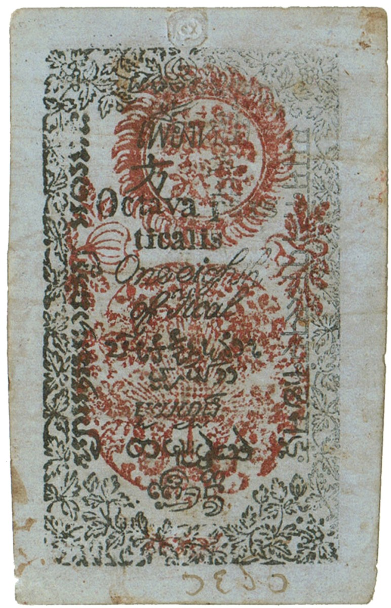 Face and back of the rare, 19th century 1/8 tical of Rama IV (P-A7) that sold for $3,349 at Roxbury's May 4 sale in sunny Queensland.  Images courtesy & © Roxburys.